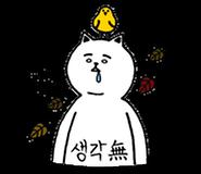 hera_kim_01-15